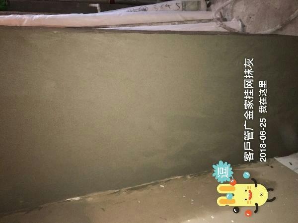 爱空间厨卫墙砖完工_2282650