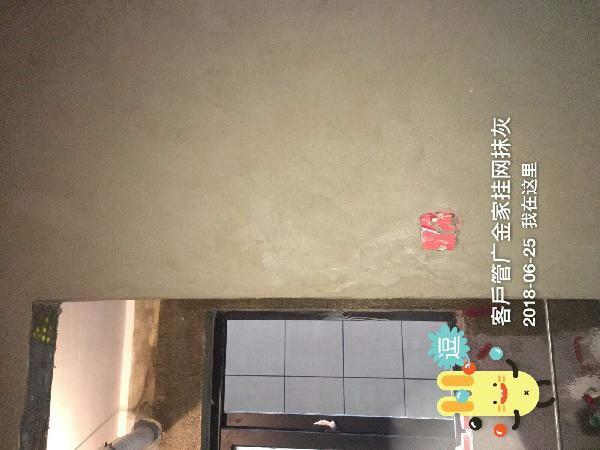 爱空间厨卫墙砖完工_2282655