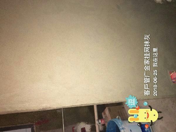 爱空间厨卫墙砖完工_2282656