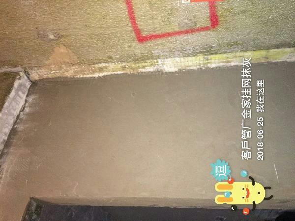 爱空间厨卫墙砖完工_2282640