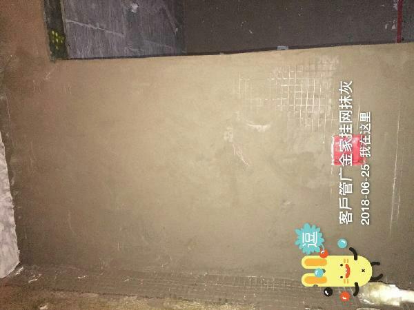 爱空间厨卫墙砖完工_2282641