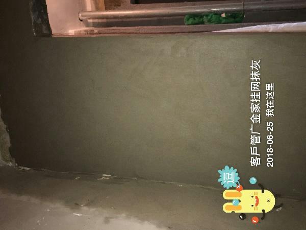 爱空间厨卫墙砖完工_2282642
