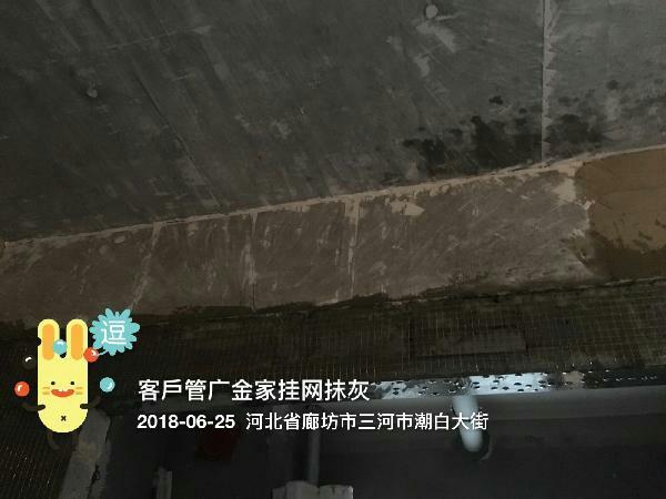 爱空间厨卫墙砖完工_2282644