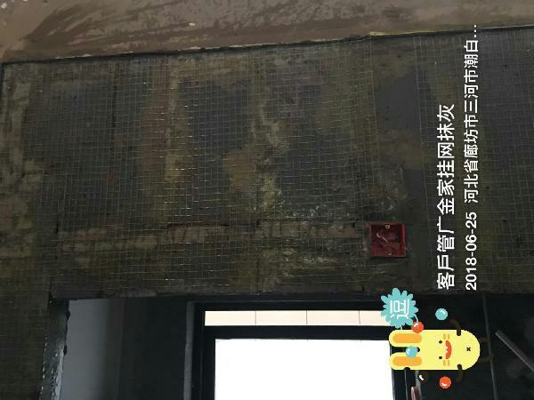 爱空间厨卫墙砖完工_2282647