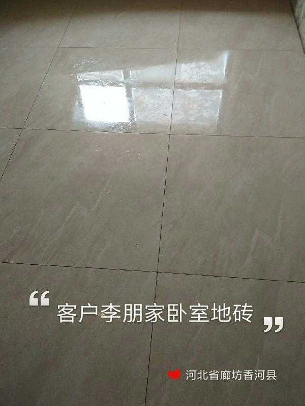 爱空间厨卫墙砖完工_2282686