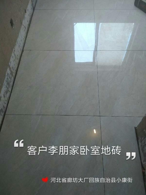 爱空间厨卫墙砖完工_2282687