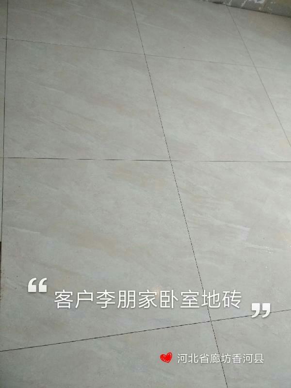 爱空间厨卫墙砖完工_2282690