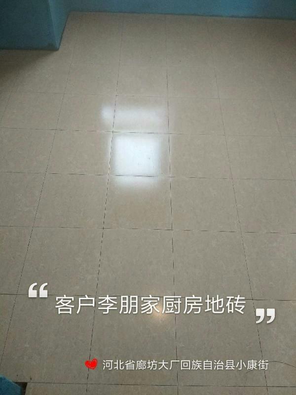 爱空间厨卫墙砖完工_2282692