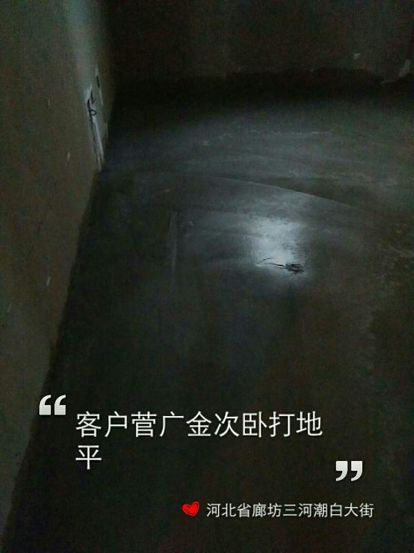 爱空间厨卫墙砖完工_2289760