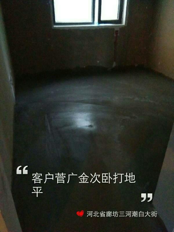 爱空间厨卫墙砖完工_2289762
