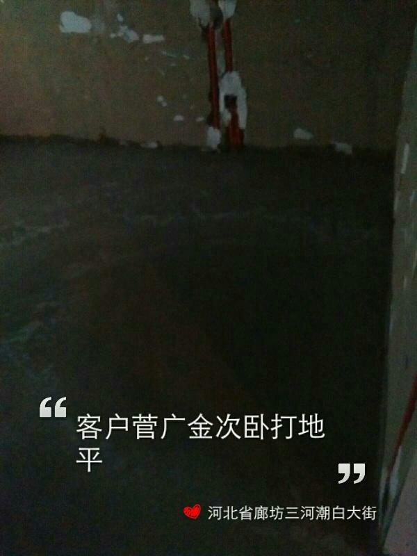 爱空间厨卫墙砖完工_2289763