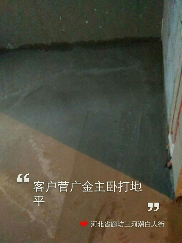 爱空间厨卫墙砖完工_2289766