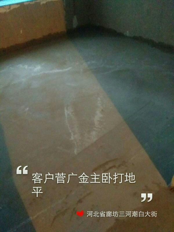 爱空间厨卫墙砖完工_2289768