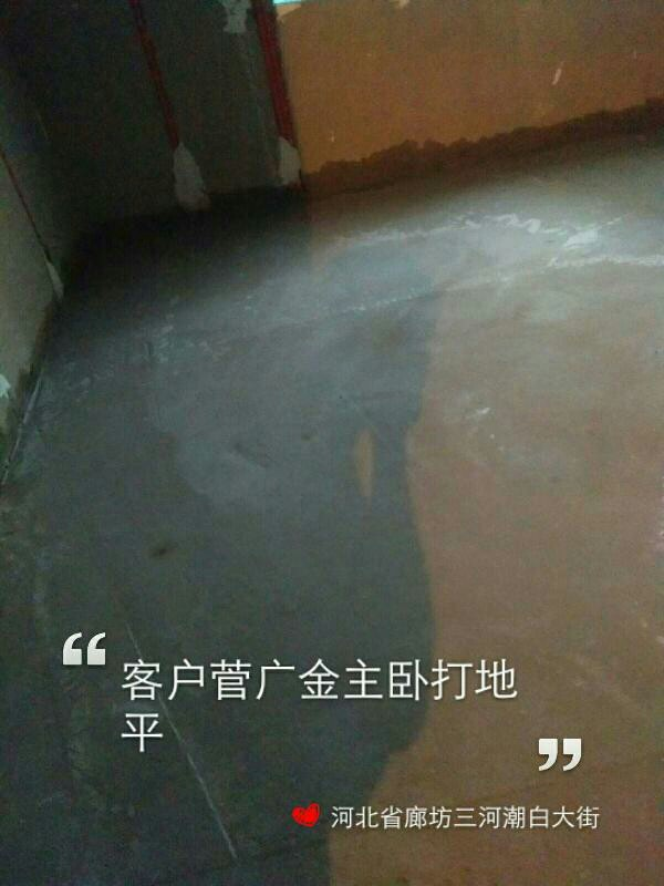 爱空间厨卫墙砖完工_2289769
