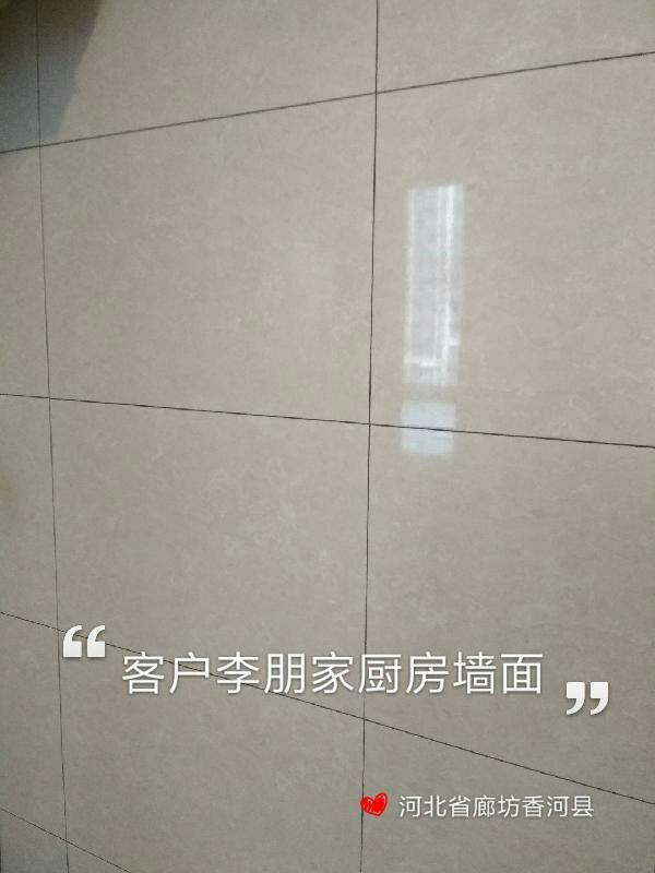 爱空间厨卫墙砖完工_2289842