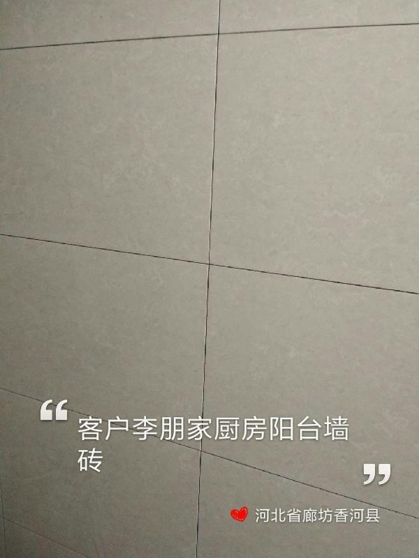 爱空间厨卫墙砖完工_2289843