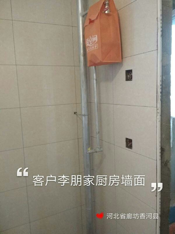 爱空间厨卫墙砖完工_2289845