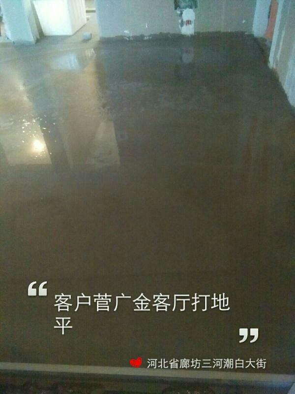 爱空间厨卫墙砖完工_2295490