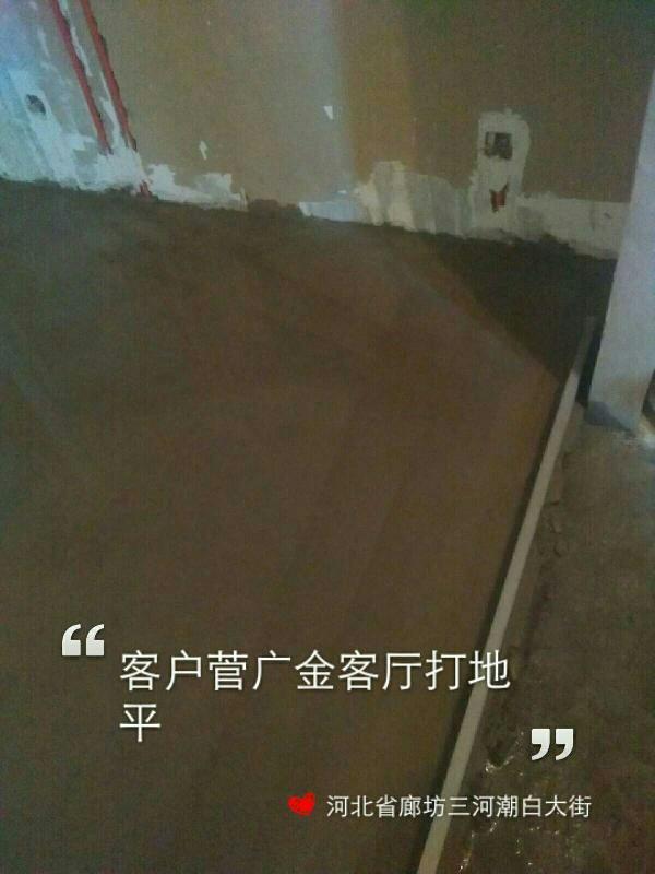 爱空间厨卫墙砖完工_2295497