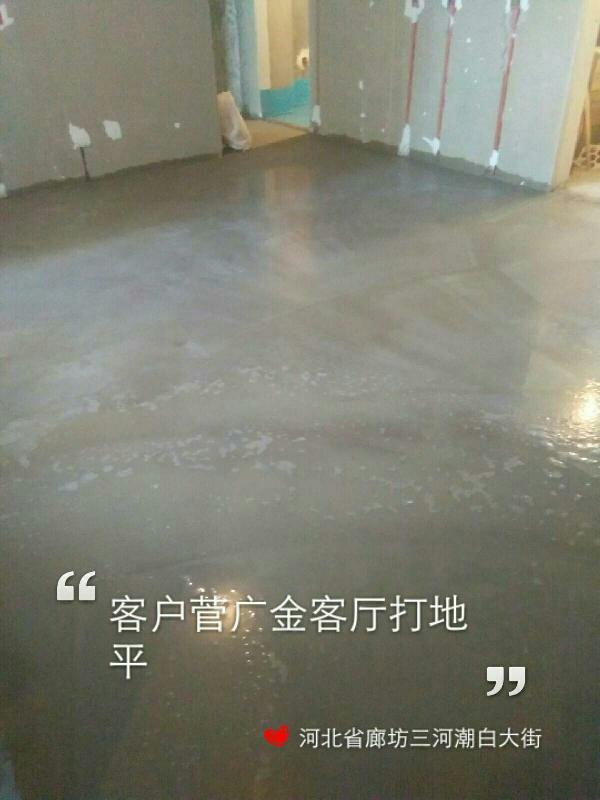 爱空间厨卫墙砖完工_2295498