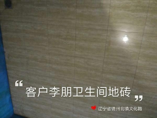 爱空间厨卫墙砖完工_2295546