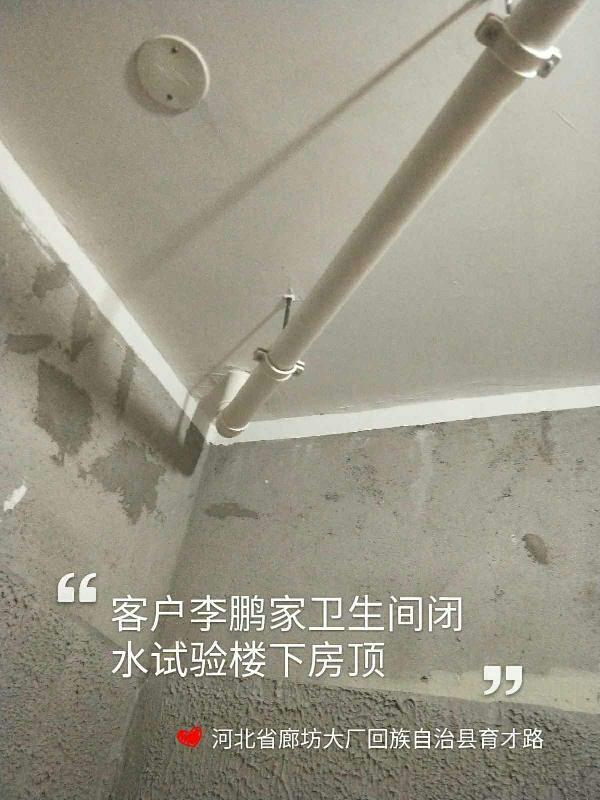 爱空间厨卫墙砖完工_2295548