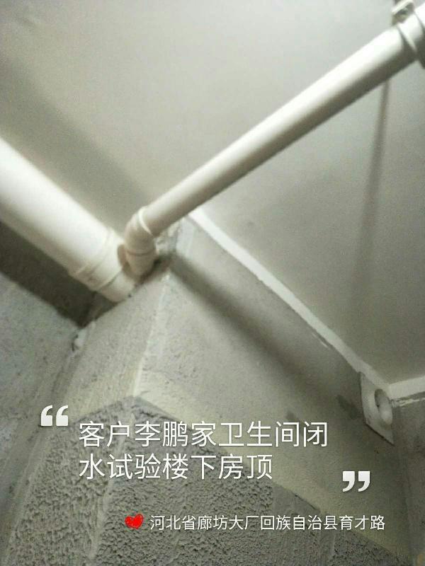 爱空间厨卫墙砖完工_2295549