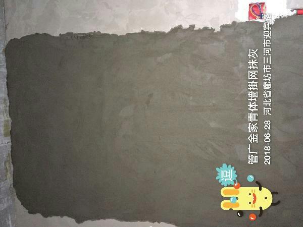 爱空间厨卫墙砖完工_2301611