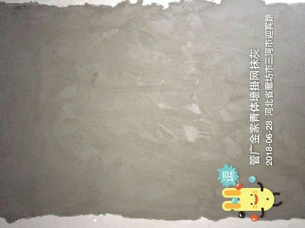 爱空间厨卫墙砖完工_2301612