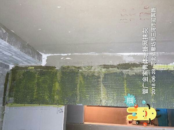 爱空间厨卫墙砖完工_2301621