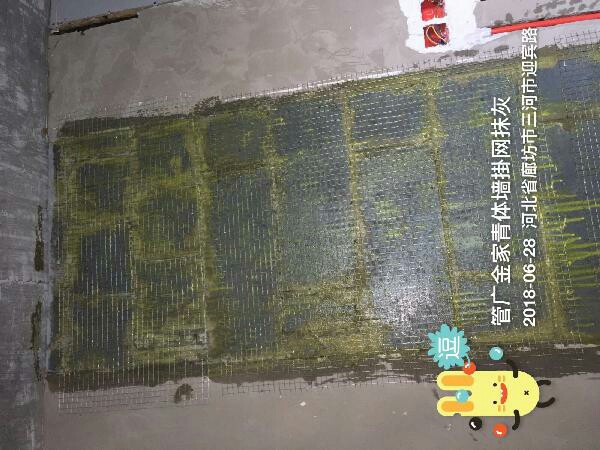 爱空间厨卫墙砖完工_2301624