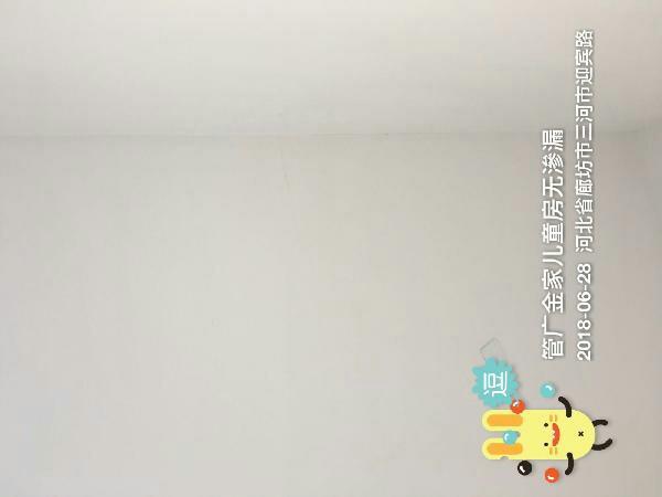 爱空间厨卫墙砖完工_2301625