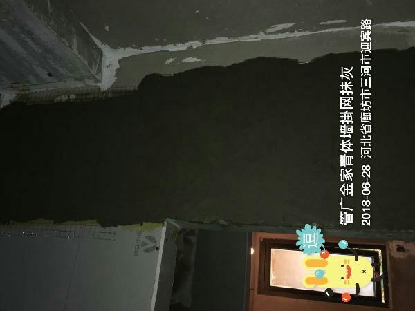 爱空间厨卫墙砖完工_2301613
