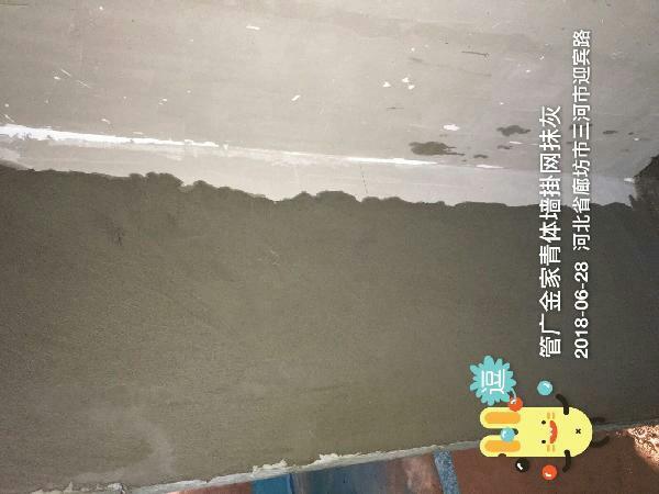 爱空间厨卫墙砖完工_2301614