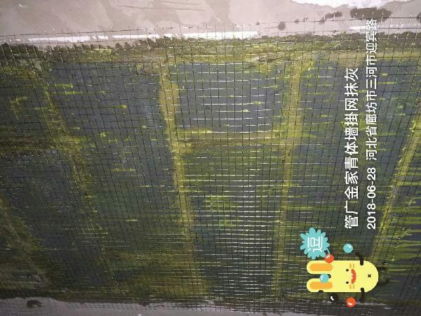 爱空间厨卫墙砖完工_2301615