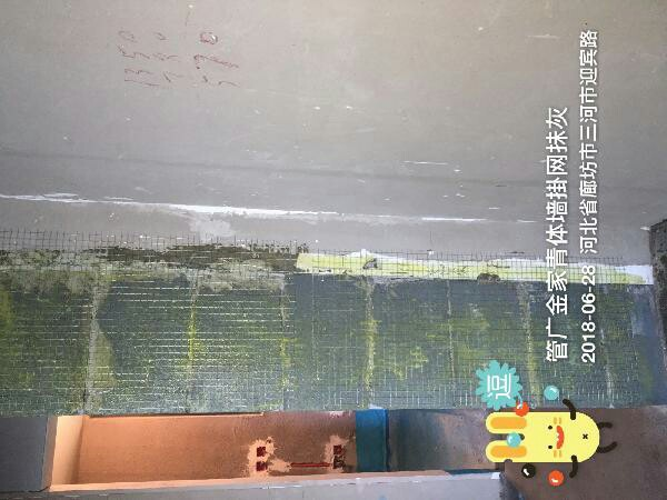爱空间厨卫墙砖完工_2301616