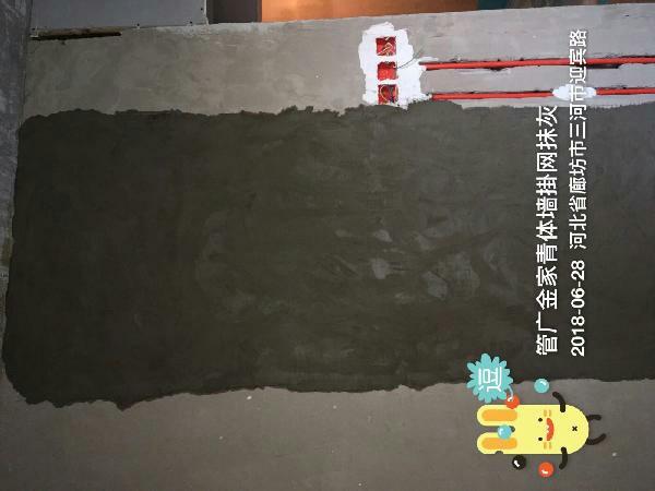 爱空间厨卫墙砖完工_2301617
