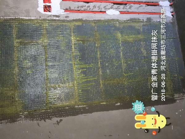 爱空间厨卫墙砖完工_2301619
