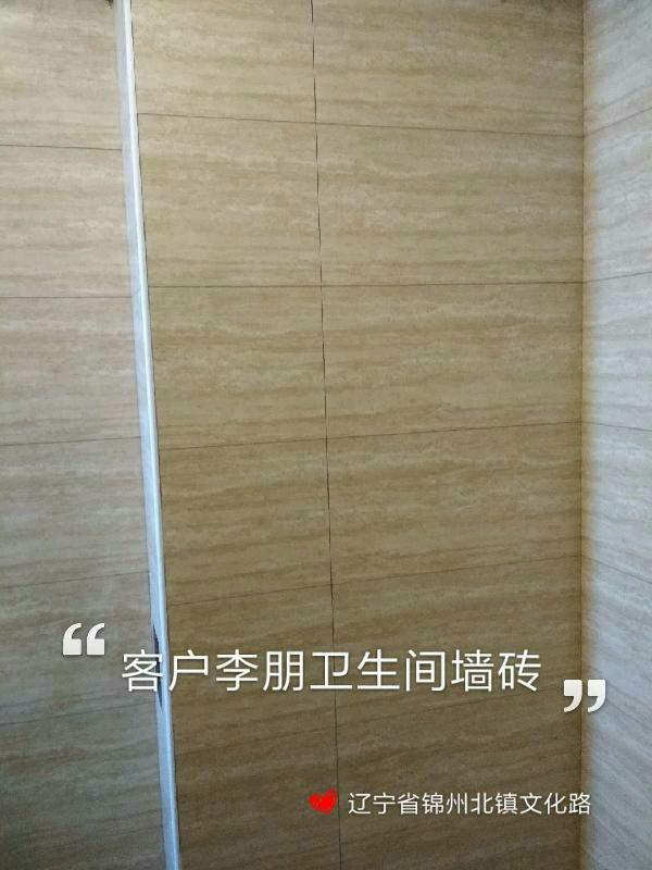 爱空间厨卫墙砖完工_2301710