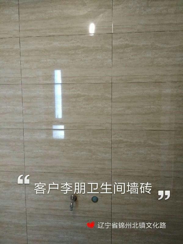 爱空间厨卫墙砖完工_2301711