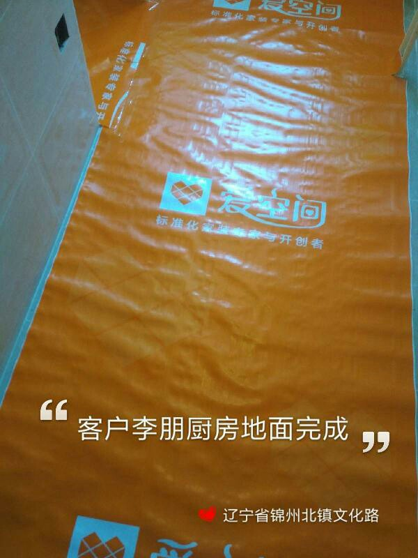 爱空间厨卫墙砖完工_2301712