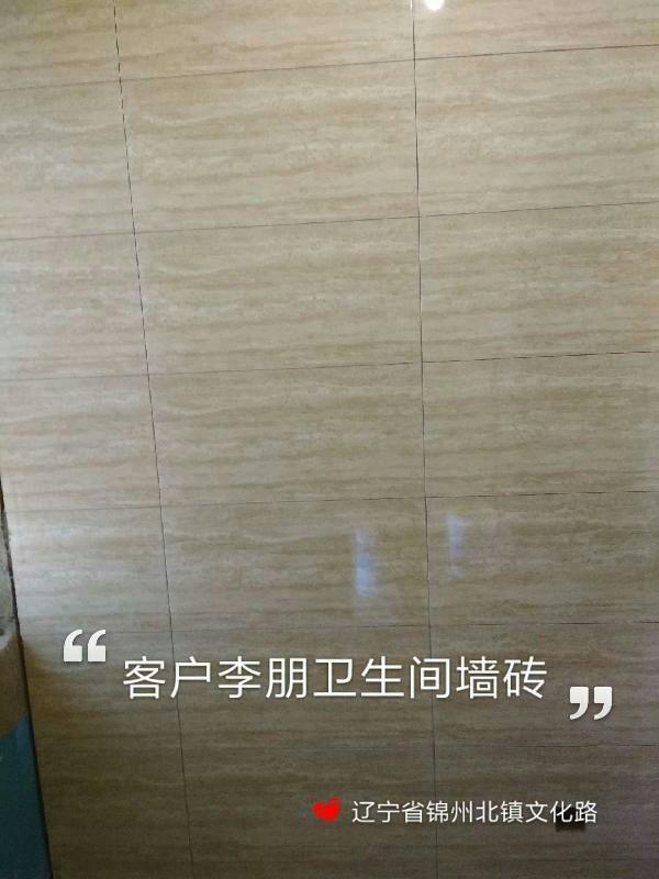 爱空间厨卫墙砖完工_2301714