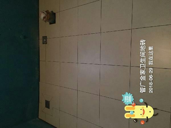 爱空间厨卫墙砖完工_2307772