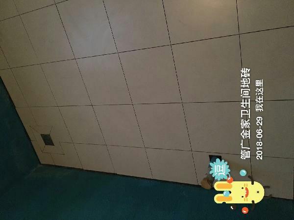爱空间厨卫墙砖完工_2307785
