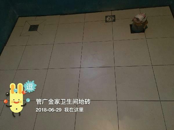 爱空间厨卫墙砖完工_2307787