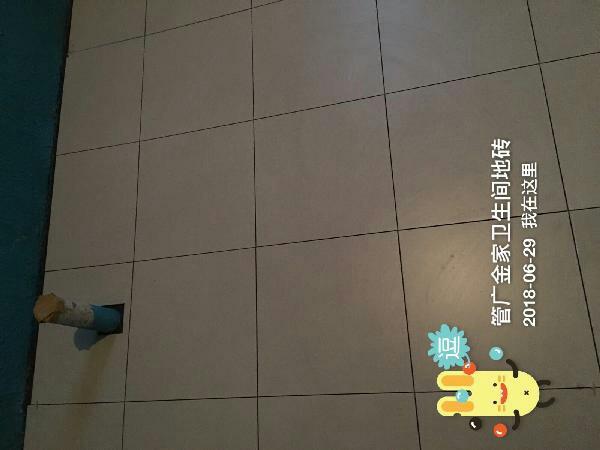 爱空间厨卫墙砖完工_2307790