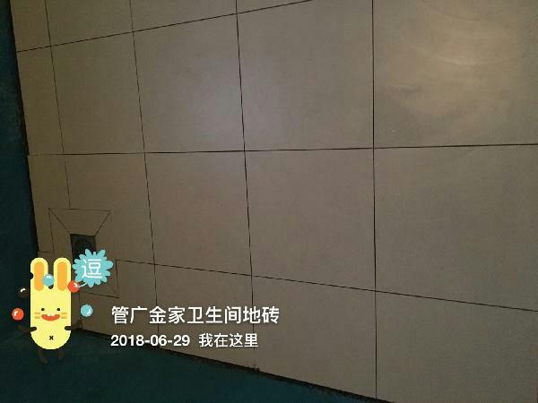 爱空间厨卫墙砖完工_2307775