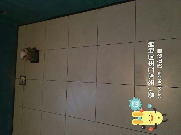 爱空间厨卫墙砖完工_2307780