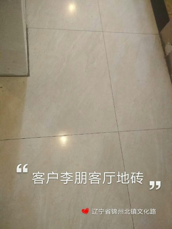爱空间厨卫墙砖完工_2307862