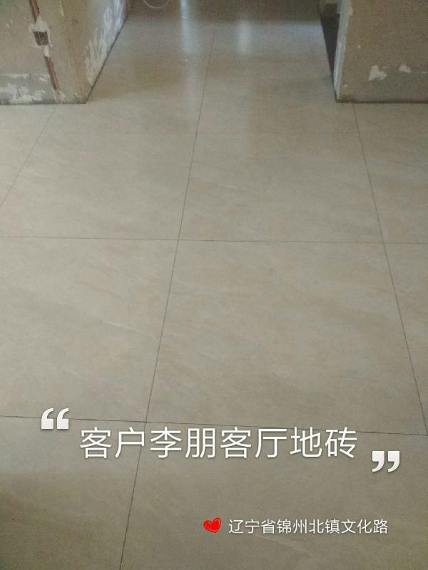 爱空间厨卫墙砖完工_2307864